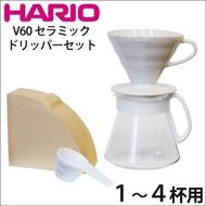 日本 HARIO V60白色陶瓷02濾杯咖啡壺組( XVDD-3012W