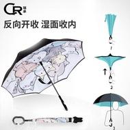 雨傘 反向傘雙層雨傘男女晴雨兩用全自動折疊傘免持式韓國小清新兒童傘 夢藝家