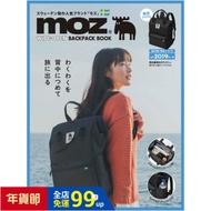 日本 mook雜誌 附錄 moz 麋鹿 北歐 瑞典品牌 大容量 手提包 後背包 雙肩包 書包 補習袋 旅行包 收納包