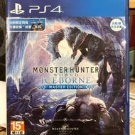PS4  魔物獵人 世界 Iceborne 冰原/鐵盒版 結雲特典 蘑菇頭皆在