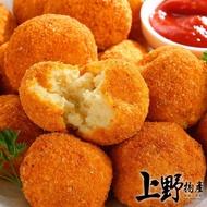 【上野物產】氣炸牽絲起司薯球 x10包(200g/包 起司薯球 氣炸鍋料理 炸物)