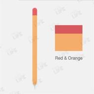【 พร้อมส่ง 】Case for Apple Pencil 1&2 เคส ปากกา สำหรับ แอปเปิ้ล Pencil ซิลิโคน ปลอก ดินสอ กันลื่น กันรอย กันกระแทก