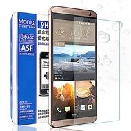 MONIA HTC ONE E9 PLUS E9+ 日本頂級疏水疏油9H鋼化玻璃膜