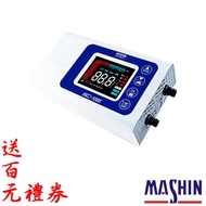 【送百元禮券】【麻新電子】SC-1000 面版顯示 12V汽機車鉛酸電瓶充電器 SC1000 一年保固
