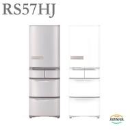 HITACHI日立『RS57HJ 』變頻五門冰箱563公升 歡迎使用聊聊