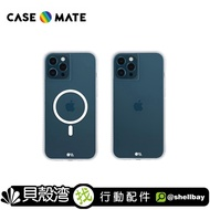 Case-Mate Tough Clear頂級防摔環保抗菌手機保護殼 iPhone 13/13Pro/13Pro Max