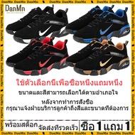 DanMn 2020 รองเท้าผู้ชายadias เหมาะกับทุกโอกาส รองเท้าคัดชูผญ รองเท้าผ้าใบชาย เหมาะกับทุกโอกาส รองเท้าคัชชู ผช รองเท้าระบายลม รองเท้าผ้าใบราคาถูก ซื้อ 1 แถม 1 รองเท้าไนกี้ รองเท้าผ้าใบ รองเท้าสเปรย์ลำลองรองเท้าคู่ คลังสินค้าพร้อมส่งเร็ว (EU: 38-47)