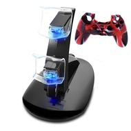 ฟรีเรือชุดสัญญาณไฟ LED ชุดคู่แท่นชาร์จ USB Stand Charger สำหรับ PS4 CONTROLLER