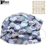 舒世代棉布口罩套花色多台灣面料台灣生產批發輕薄舒適不可單獨使用 (34種花色可選)