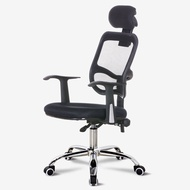 Computer Chair Home Game Chair Back Stool Modern Minimalist Electric Competitive Chair Lazy Chair Can Lie Boss Office Chair