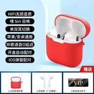บลูทูธหูฟังไร้สายสองหูแบบเสียบหูบังคับ Apple iphone12pro/X/xsmax/8PLUS/8P/7P/7/6/6S Huawei XR XIAOMI 11หัวเฉียนเป่ยสี่รุ่น4แพ็กเกจเดิมของแท้
