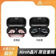 【OMIX】Y9真無線半入耳式觸控藍牙運動耳機