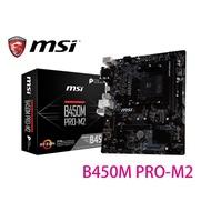 微星 B450M PRO-M2 主機板 AMD B450 VGA DVI HDMI M-ATX
