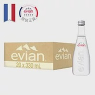 【evian 依雲】天然礦泉水玻璃瓶330ml((20入/箱)(免運費)