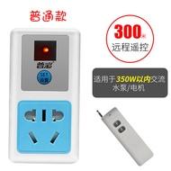 無線遙控開關220V單路 電燈具遙控器 家用智能吸頂燈電源開關穿牆