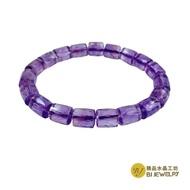 【精品水晶工坊】鑽石切面紫黃晶手鍊(天然紫黃晶)