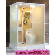 【萬家合家居】整體淋浴房整體衛生間一體式集成衛浴農村洗澡房淋浴房簡易浴室