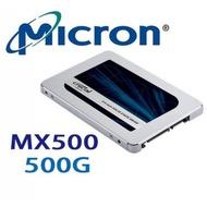 Micron 美光 Crucial MX500 固態硬碟 250G 500G 1TB 2.5吋 SSD
