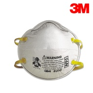 3M N95 8210口罩 20個/盒 過濾粉塵 呼吸防護/工業用  可7-11取貨付款 Safetylite