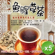【和春堂】魚腥草茶(10包/份-5入組)