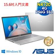 ASUS華碩 X515MA-0281SN4020 冰河銀(Celeron N4120/4G/256G PCIe/W10/FHD/15.6)