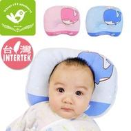 原價 299 台灣製造 嬰兒枕 MIT 獨家設計 鯨魚 嬰兒 枕頭 Wings of Happiness