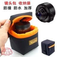 索尼DSC-QX10 QX30 QX100 QX1鏡頭腰包 鏡頭收納保護套QX1L鏡頭袋現貨❤單反收納包 便捷方便 旅行