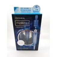 韓國代購 MEDIHEAL 美迪惠爾 三重奏濃縮安瓶 三重奏煥顏安瓶 三重安瓶藍色保濕安瓶 MEDIHEAL保濕安瓶