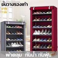 Hot ส่วนลด₪ชั้นวางรองเท้า ตู้เก็บรองเท้า ผ้าคลุม Shoe Organisers กันน้ำ กันฝุ่น พร้อมช่องเก็บของด้านข้าง ตู้ใส่รองเท1..อุปกรณ์จัดเก็บรองเท้าคุณภาพ..!!
