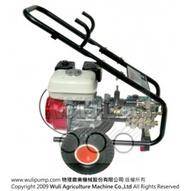 WULI台灣物理牌引擎式商業用高壓清洗機洗車機 HONDA本田5.5HP汽油引擎 WH-2012E1