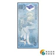 【耀典真品】所羅門群島 獨立 40 週年 塑膠紀念鈔