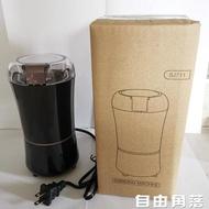 粉碎機 美規磨粉機 110V日本加拿大台灣美國咖啡豆磨豆機 五谷雜糧打粉機 麻吉好貨