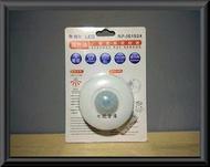 柒號倉庫 配件類 紅外線感應器 外接式感應 電梯樓梯感應器 宿舍感應器 電燈感應器 台灣品牌 AI-100 有保固
