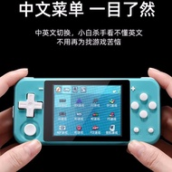MIYOO MAX游戲掌機PSP街機IPS屏掌上懷舊老式開源游戲機