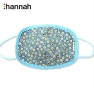 【The Brand hannah】韓國 hannahbebe 兒童有機純棉布口罩-藍底點點