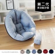 【完美主義】第二代多功能包覆懶骨頭/和室椅/懶人沙發/沙發-附小抱枕(四色可選)