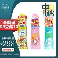 買一送一 日本 VAPE 防蚊液 SKIN VAPE 驅蚊水 驅蚊噴霧 兒童驅蚊 孕婦驅蚊水 兒童防蚊液 200ml