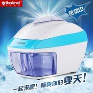 刨冰機小型家用電動沙冰機商用奶茶店碎冰機刨冰沙機 MKS免運