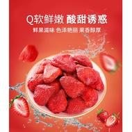 現貨草莓幹 四月茶儂 草莓幹 整粒草莓 脆果脯水果幹 無色素 100g/罐 果香濃郁 酸甜可口