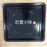 ✨Panasonic 國際牌 蒸氣烘烤爐 NU-SC100 NU-SC110專用烤盤 蒸盤 烤架