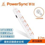 【PowerSync 群加】一開六插安全防雷防塵延長線 / 2.7m(TS6W9027)