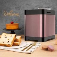 Bread Machine Maker Toaster Flour Mixing Machine Breakfast Machine Flour Kneading Automatic Intelligent Fruit Feeding Household