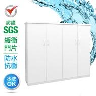 IHouse-SGS 防潮抗蟲蛀緩衝塑鋼四門置物鞋櫃(寬128深33.5高117CM)