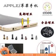 👑佳人甄選🎀  蘋果螺絲6s底部7plus拆機工具5s手機零部件iPhone6螺絲刀套裝6p/7