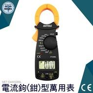 DAM3266L 電流鉤(鉗)型萬用表 交直流數位電流鉤表 交直流鉤表 交直流電流表 交直流電流錶
