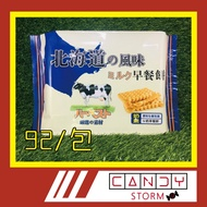 【Candy Storm】北海道特濃牛奶早餐餅 特濃牛奶早餐餅【糖果風暴】