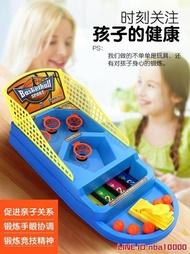 益智玩具兒童桌上手指彈射籃球場桌面游戲小孩投籃機親子互動男孩益智玩具 CY潮流站
