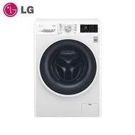 【優惠僅有一台】[LG 樂金]9公斤 6 MotionDD直驅變頻 蒸氣滾筒洗衣機 WD-S90TCW