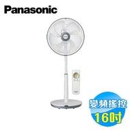 國際 Panasonic 16吋 DC直流變頻 微電腦溫控電風扇 F-S16DMD