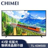 刷卡最高10%回饋!  CHIMEI奇美 43型4K HDR低藍光智慧連網顯示器+視訊盒 TL-43M500【只送不裝】 樂天雙十一購物節